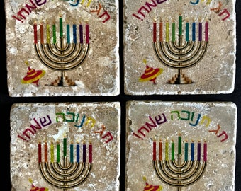 Hanukkah Coasters