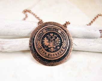 Copper Coin Necklace with antique coin