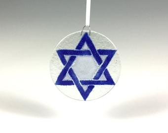 Star of David Ornament, Fused Glass, Judaica, Jewish Design