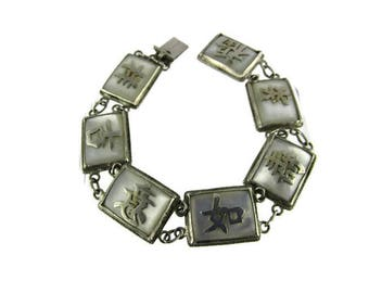 Chinese Export Silver Bracelet / Fu Lu Shou Good Fortune Symbols  /Hong Kong Silver MOP Panel Bracelet/Chinoiserie Love Prosperity Harmony