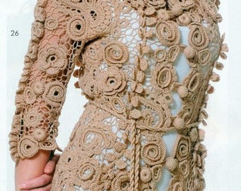 Crochet Jacket cardigan Irish crochet lace beige short coat fashion summer weddings jacket boho gypsy blazer shrug west bolero Made to order