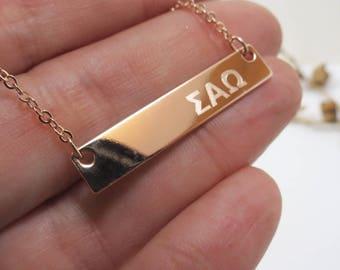 Sorority Necklace, Bar Necklace, Friendship Necklace, Dainty Necklace, Bridesmaid Necklace, Personalized Necklace, Personalized Jewelry