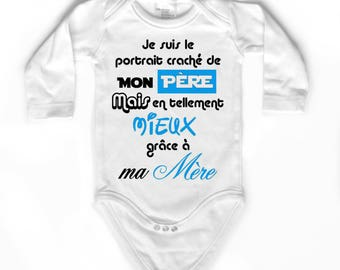 "White Bodysuit ML ""Spitting image of my father"""