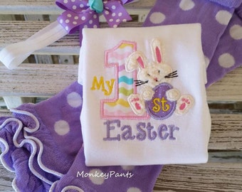 My 1st Easter Bodysuit - Girl 1st Easter Outfit - Baby Boy Easter Shirt- Easter Bunny Bodysuit - Photo Prop
