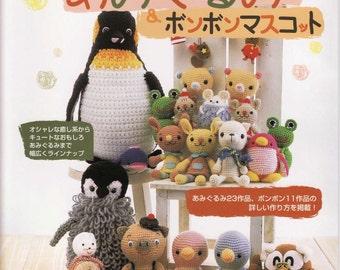 Amigurumi For Dummies Book : Amigurumi restaurant japanese craft book amigurumi pattern