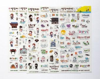 6 sheets Travel Planner Sticker Pack