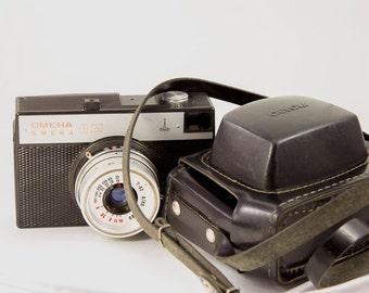 "Vintage film camera ""smena"""