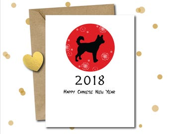Chinese New Year card 2018, New year dog card, red