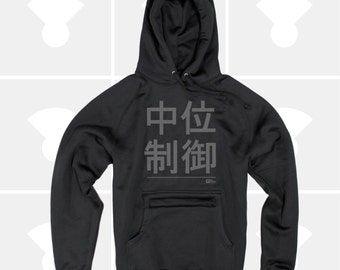 Japanese Gift Men, SALE Medium Control Japan Hoodie, Japanese Typography T-Shirt, Graphic Design, Water-Resistant Hoodie, Gift for Men