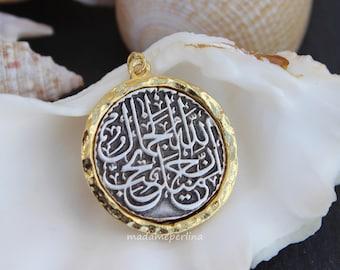 Arabic silver etsy prayer arabic pendant 34mm gold and silver plated rustic koran kuran evil eye prayer muslim pendants aloadofball Images