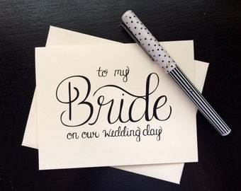 On My Wedding Day Cards {for the groom} {set of three} - folded, hand lettered notecard with envelope