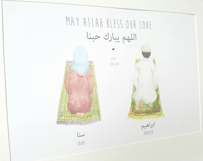 May Allah Bless our Love - Personalised Salah Couple Print