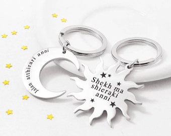 My Sun and Stars Keychain, Shekh Ma Shieraki Anni, Game of Thrones, Moon of My Life, Couples Jewelry, Dothraki, Anniversary Gift, Daenerys