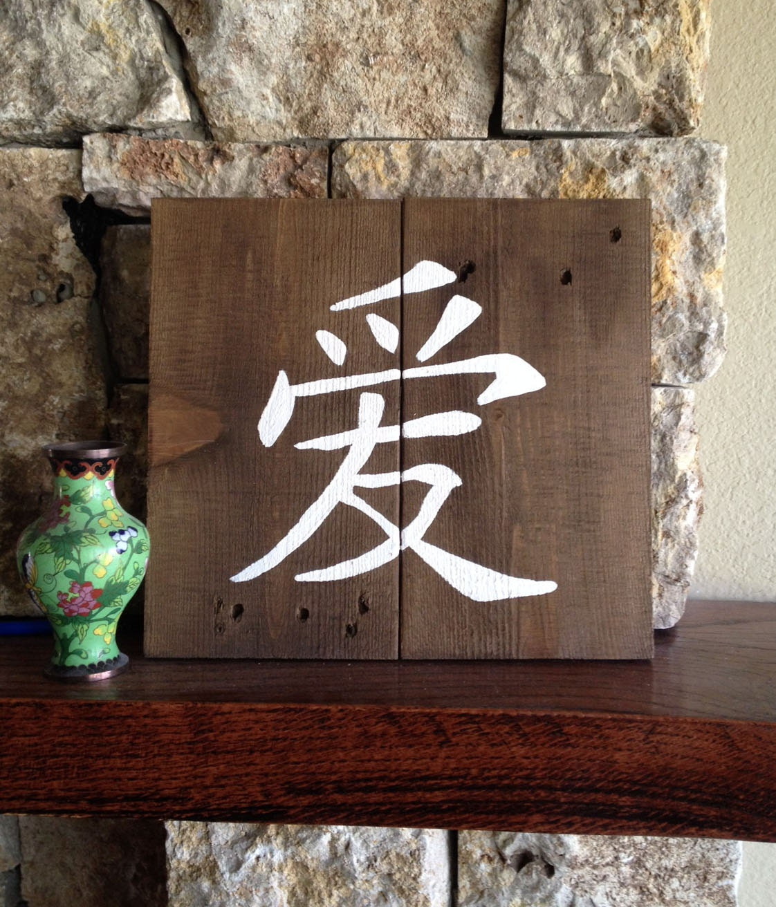 Chinese symbol for love wood sign request a custom order and have something made just for you buycottarizona