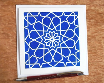 Blue 12 and 8 rosettes Islamic Geometry greeting card, beautiful Eid greeting card,  Ramadan card, blank greeting card, wedding card