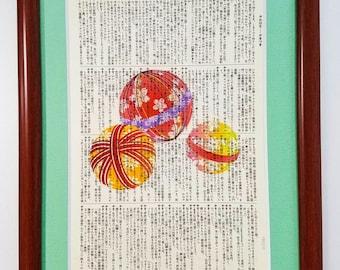 Japanese balls, Japanese vintage dictionary art, Japanese gifts