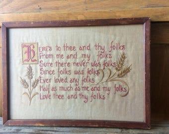 Vintage Framed Embroidery Quaker Folks Poem Verse Wall Hanging Decor