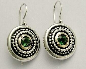 Sterling silver gold earrings, mixed metal earrings, oxidized silver earrings, medallion earrings, bridal earrings - Green Heart - E0294X