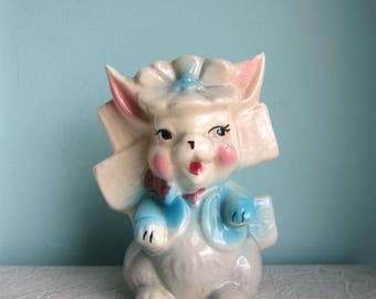 Vintage Bunny Rabbit Planter, Mid Century Bunny Planter, Retro Easter Bunny Planter, Retro Nursery Decor, 1950's Bunny Figurine, Shower Gift