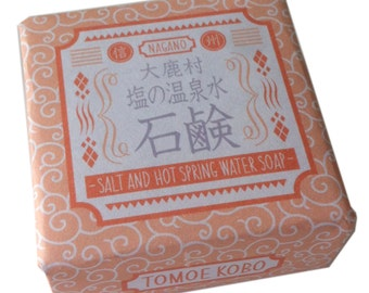 Japanese Salt Hot Spring and Yuzu cold process soap 75g/2.7oz