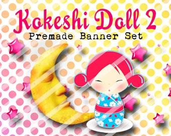 """Premade Shop Banner Set - Premade Etsy Banner Set - Etsy Shop Banner - Avatar - Facebook - """"Kokeshi Doll 2"""" Banner set"""