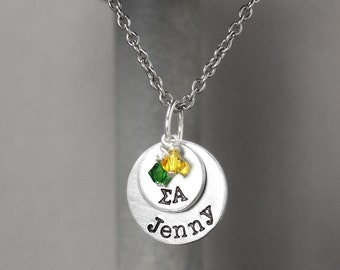Sigma Alpha Necklace, Big Sis Necklace, Sorority Jewelry, Lil Sis Necklace, Hand Stamped Jewelry, Sorority Jewelry, Sigma Alpha Jewelry