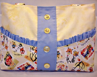 Kawaii Owl Purse or Tote in Yellows and Blues with Outside Pockets on Clearance