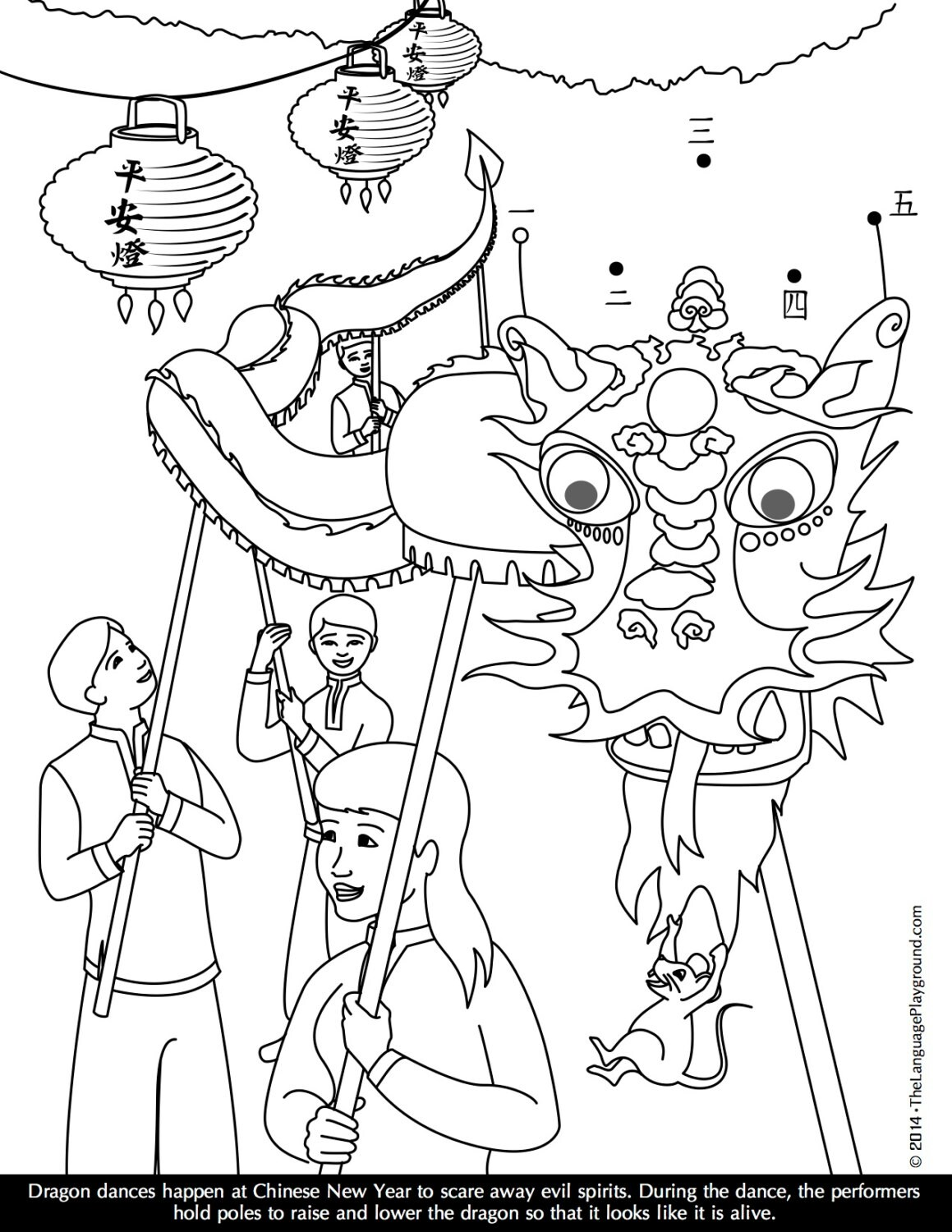 Chinese New Year Coloring And Dot To Activity Pages