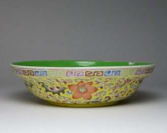 Antique Chinese Famille Rose yellow ground porcelain bowl
