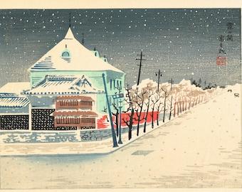 "Japanese Ukiyoe,  Woodblock print, antique, Tokuriki Tomikichiro, ""Kasumigaseki"""