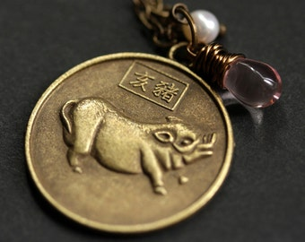 Pig Chinese Zodiac Necklace. Chinese Astrology Necklace. Asian Horoscope Necklace. Pig Necklace. Chinese Necklace. Shēngxiào Necklace.