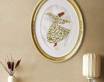 Islamic Painting Whirling Dervish, Islamic Calligraphy Wall Art Framed, Vintage Islamic Wall Art, Islamic Home Decor, Islamic Artwork