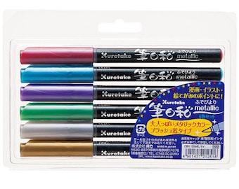 Kuretake Fudebiyori Metallic 6pcs