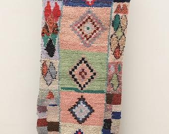 "Moroccan Boucherouite rug,""N31"", Vintage rag rug, Berber rug, Moroccan decor, Boucherouite carpet, Colorful Boucharouette"