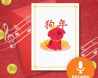 Cute Chinese New Year Dog Card With Sound | Singing Lunar New Year Greeting Card, Year Of The Dog, Chinese Zodiac 00025