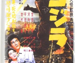 Godzilla 1954 (Japan) Movie Poster Fridge Magnet