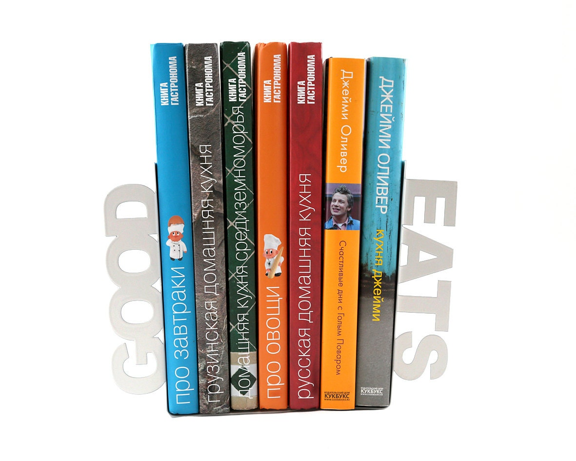 metal kitchen bookends good eats functional decor for - 🔎zoom