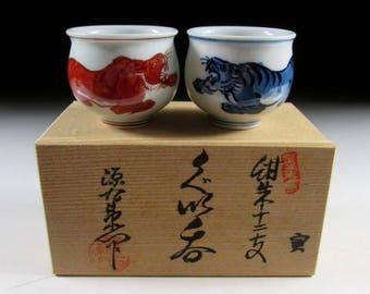 Arita-ware Gen-emon Kiln Tiger Sake Cups, Year of the Tiger, Koedo