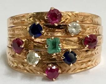 Vintage 14k harem ring genuine gemstones 5 bands