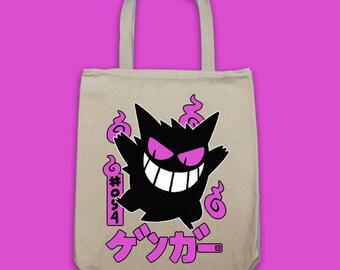 SHINY Gengar Pokemon Tote Bag