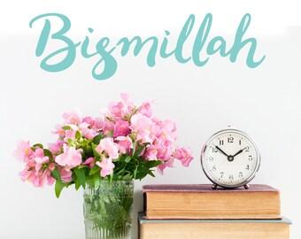 Bismillah Wall Sticker (Mint), Islamic Art, Decal, Wall Art, Islamic Design and Decor