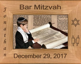 Personalized Bar Mitzvah Gift Custom Engraved in English. Alder Wood Picture Photo Frame - 4 Frame Sizes Available.