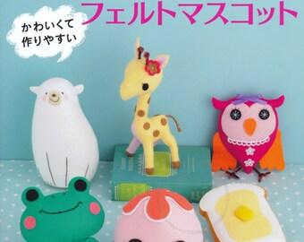 Felt Animals and Mascots -  Japanese Craft Book