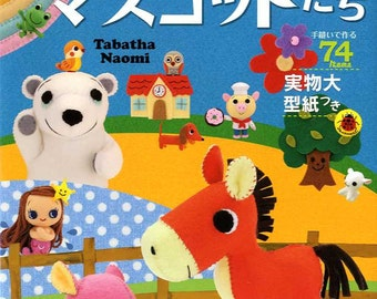 TABATHA NAOMI Felt Goods 4 - Japanese Craft Book MM