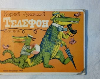 Chukovsky.  Telephone. Telefon.  Children's picture  book in Russian 1984 illustrated  by Gorbachev