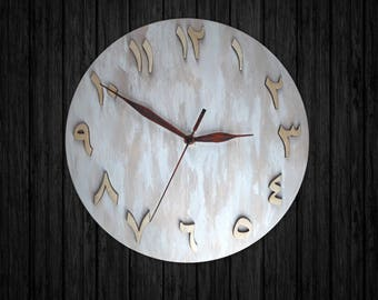 Rustic white washed color - Clock arabic style (wooden), 2 sizes - 24(9.45 in) and 30 cm (11.81 in) (other colors on demand)