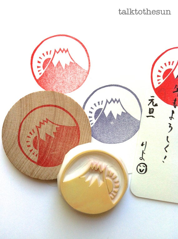 Mt fuji mountain stamp japan hand carved rubber