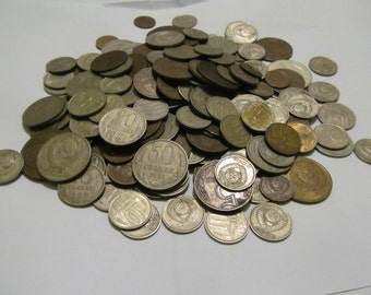Set of 200 soviet coins, vintage coins, USSR coins, made in Soviet Union, old metal coins, hammer and sickle.