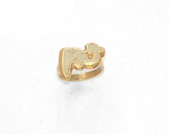 Scorpio Ring - Horoscope Ring - Minimalist Zodiac Ring - Astrology Ring - Minimal Mens Ring - Mars Ring - Handmade Jewelry - Stacking Ring