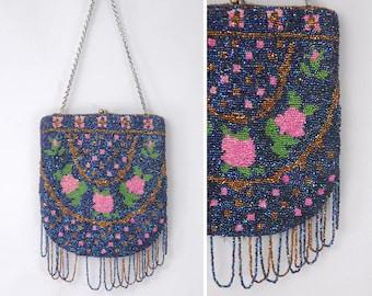 Savoy antique micro bead purse   vintage art deco beaded purse   vintage victorian handbag